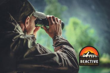 Best Low Light Binoculars